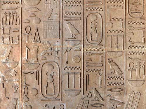 Древнеегипетское письмо