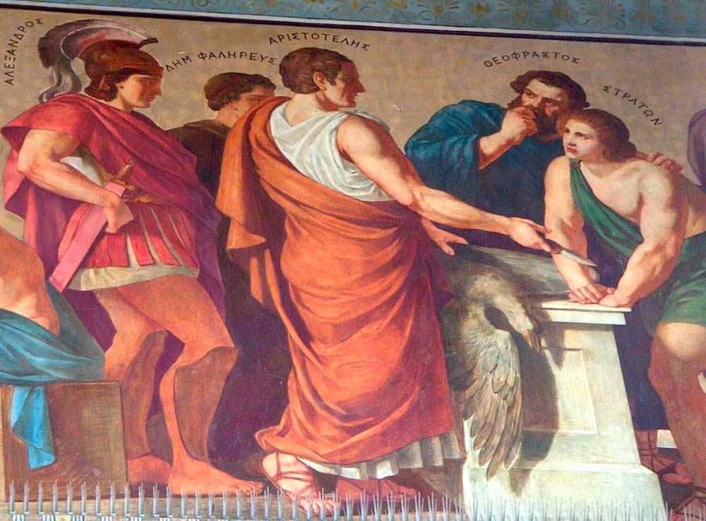 Теофраст (Феофраст) Aristotle-disciples-big