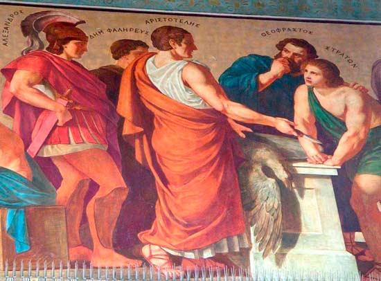 Аристотель и его ученики