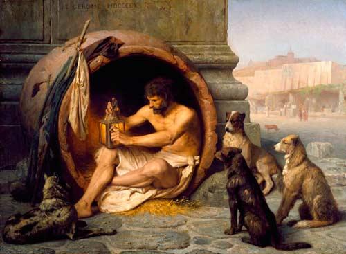 Философ Диоген