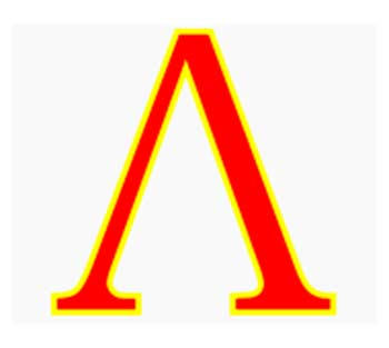 Эмблема армии спартанцев