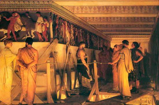Фидий, фриз Парфенона