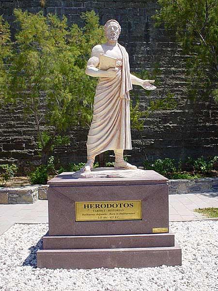 Статуя Геродоту