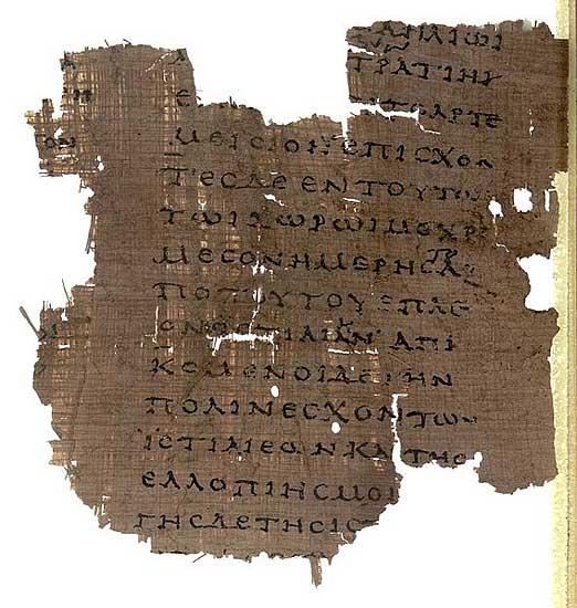 Папирус с историей Геродота