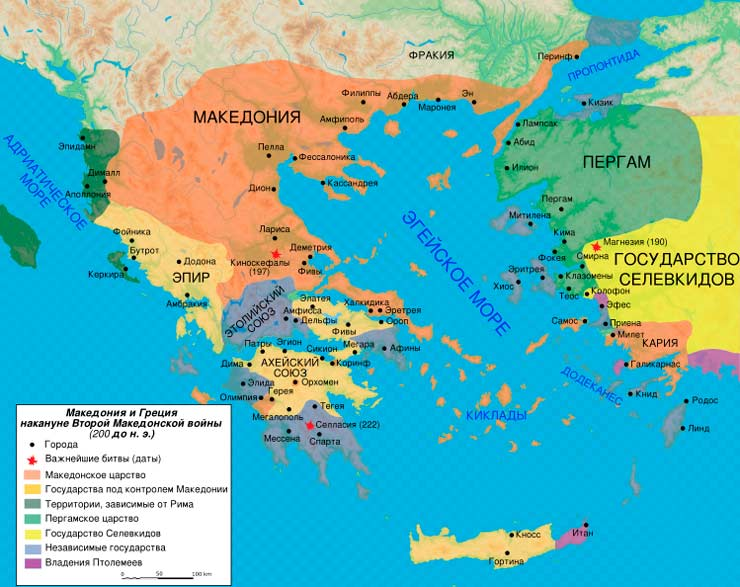 why were athens and sparta unwilling or unable to unite and lead greece against philip of macedon