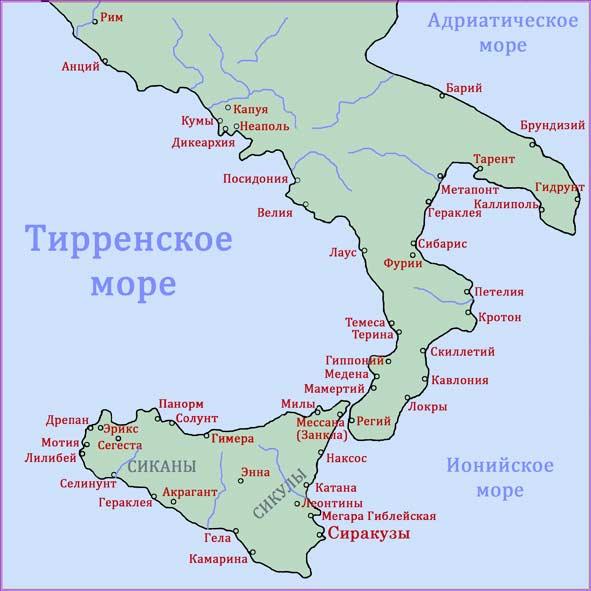 Южная Италия в эпоху Дионисия Старшего и Дионисия Младшего
