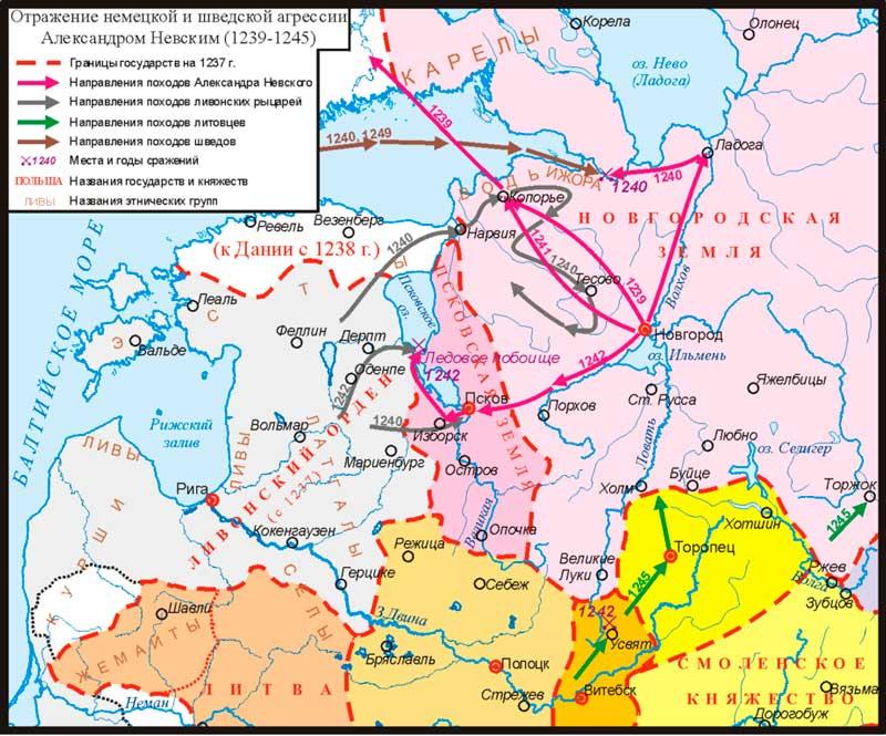 Борьба Александра Невского со шведами и немцами