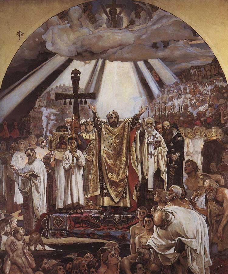 Крещение Руси князем Владимиром