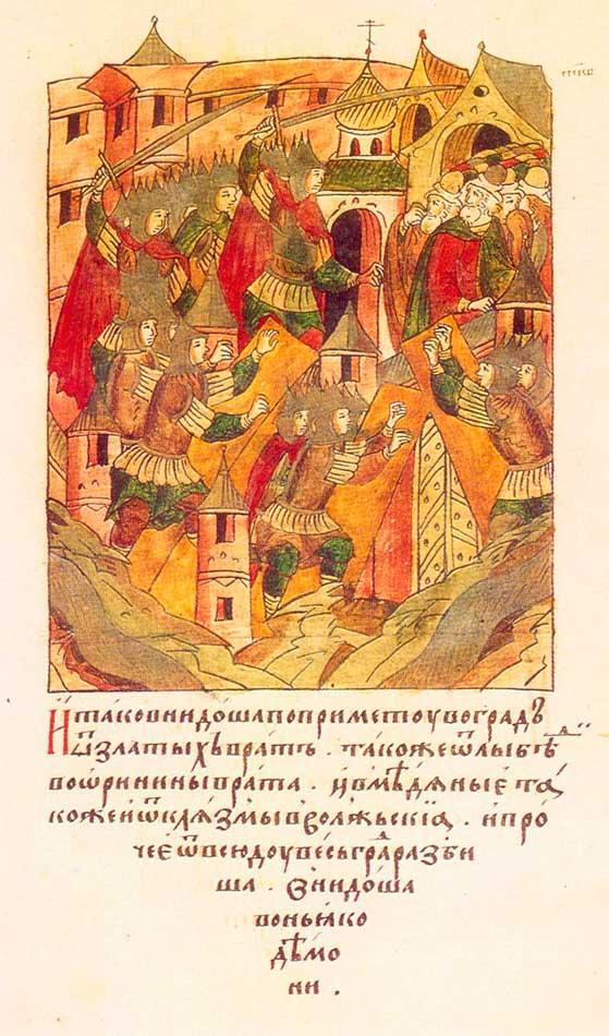 Взятие Владимира монголо-татарами