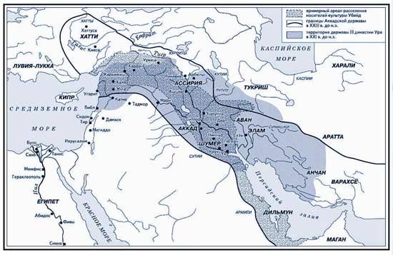 Саргон Древний, 3 династия Ура