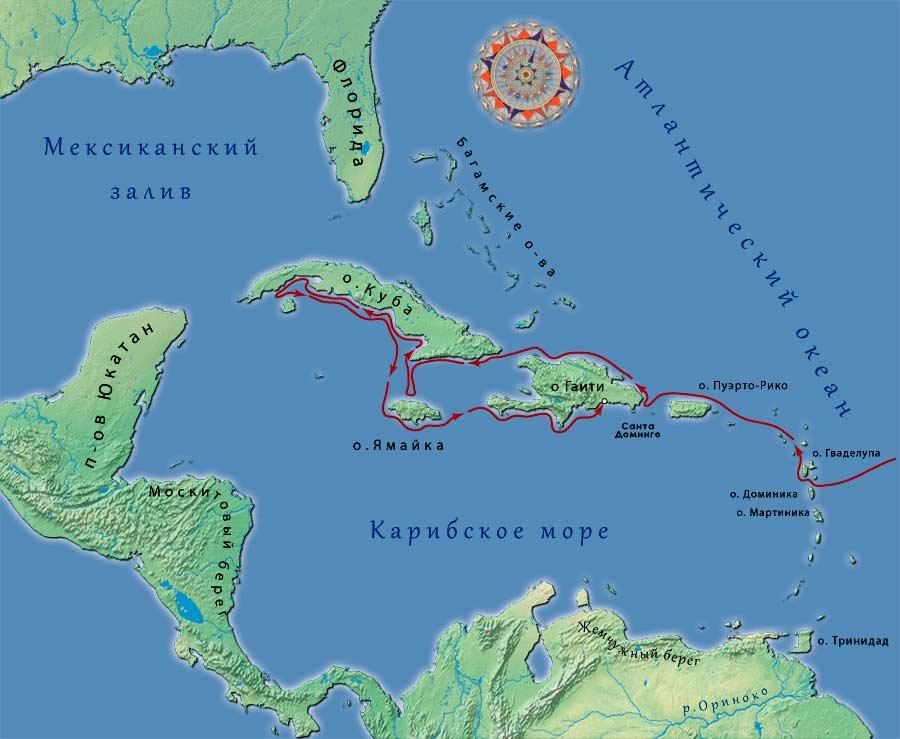 как сейчас называется остров в карибском море открытый христофором колумбом