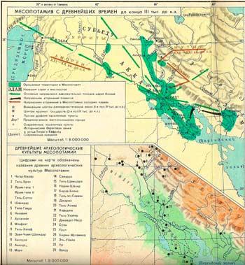 Древняя Месопотамия. Карта