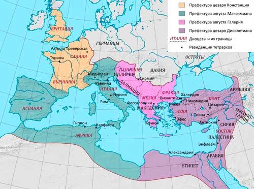 Тетрархия Диоклетиана
