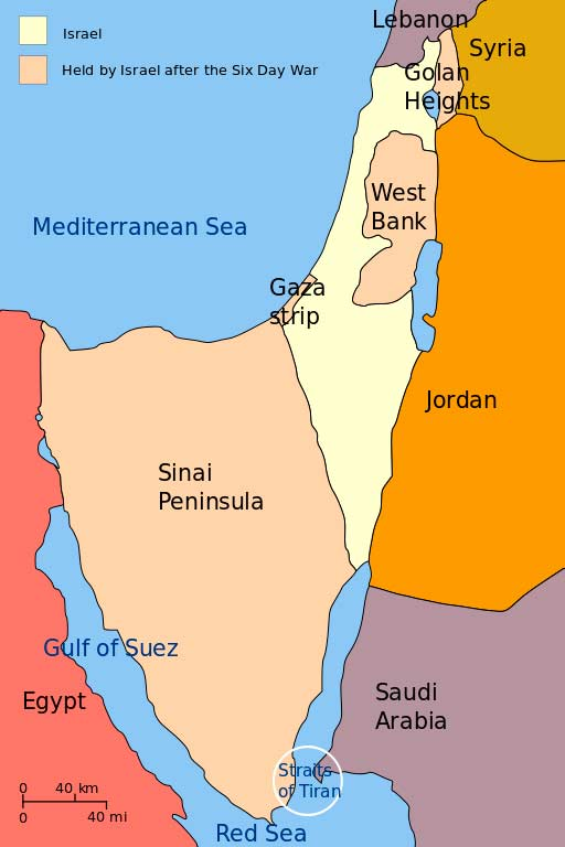 israeli wars from 1948 to present essay
