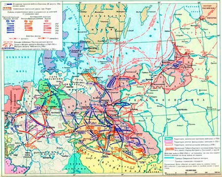 Семилетняя война. Карта