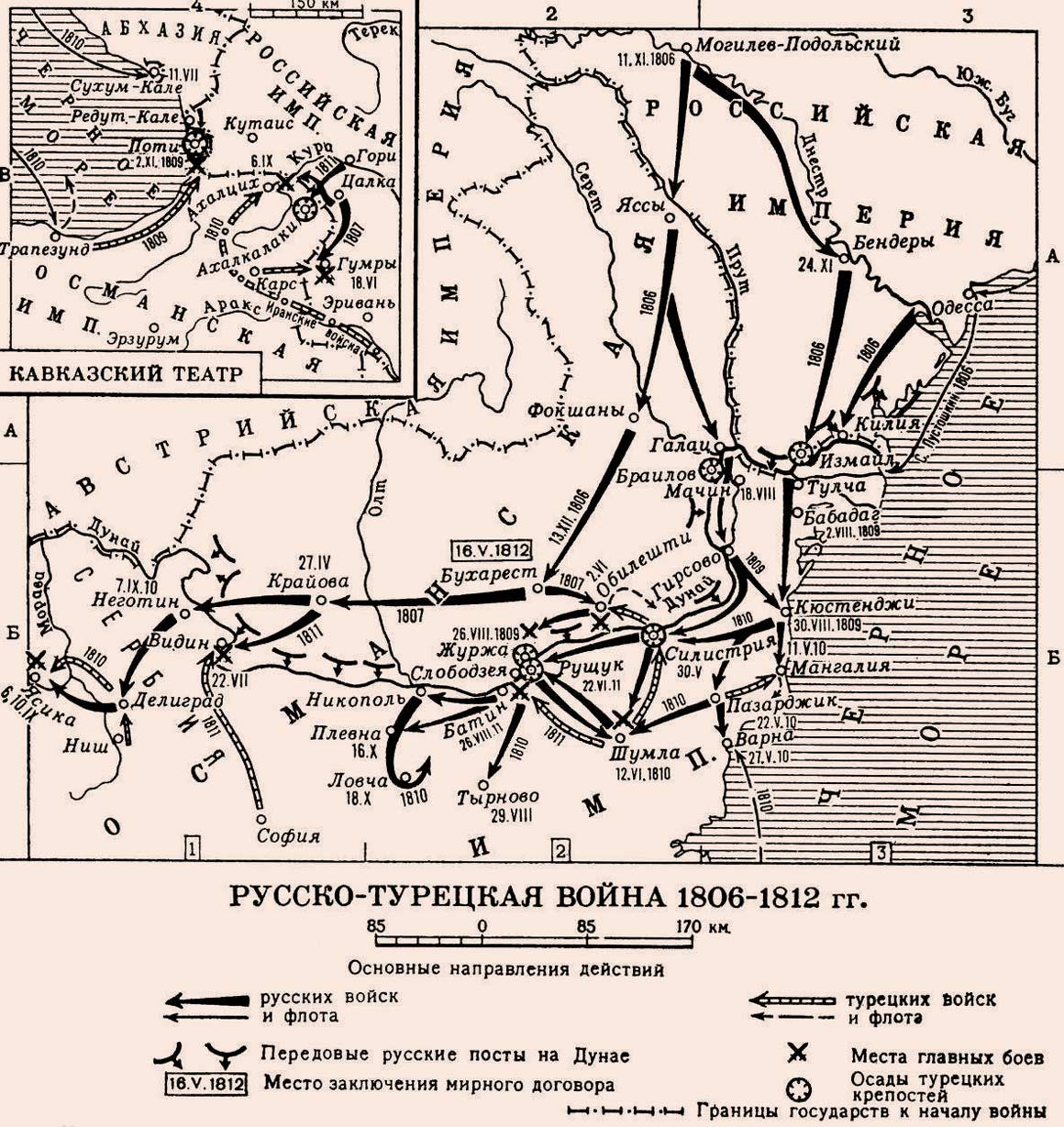 Схема войны с турцией