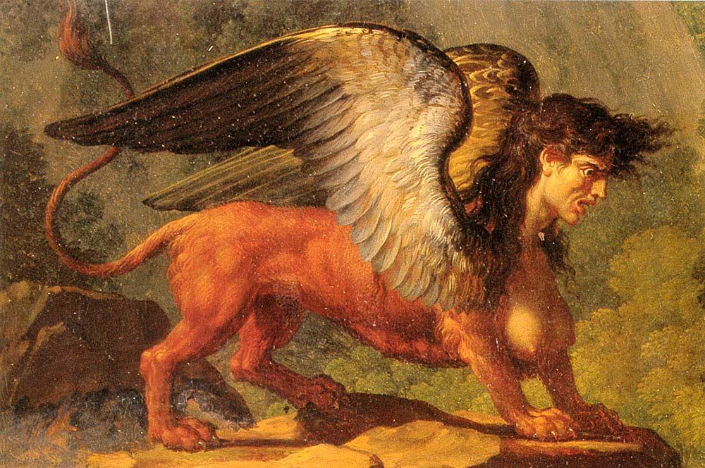 Древнегреческая мифология персонаж о т