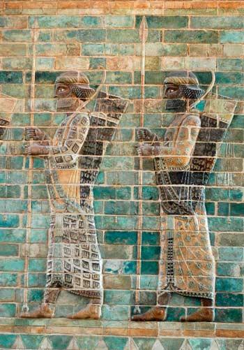 Персидские лучники