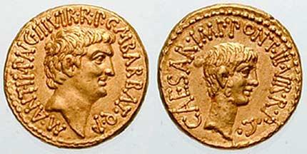 Антоний и Октавиан