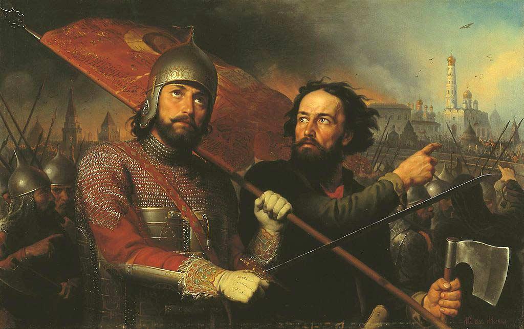 Кузьма минин и князь дмитрий пожарский доклад 8015