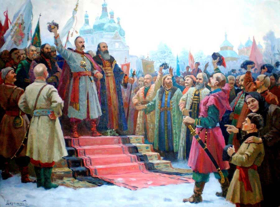 Переяславская рада 2 том