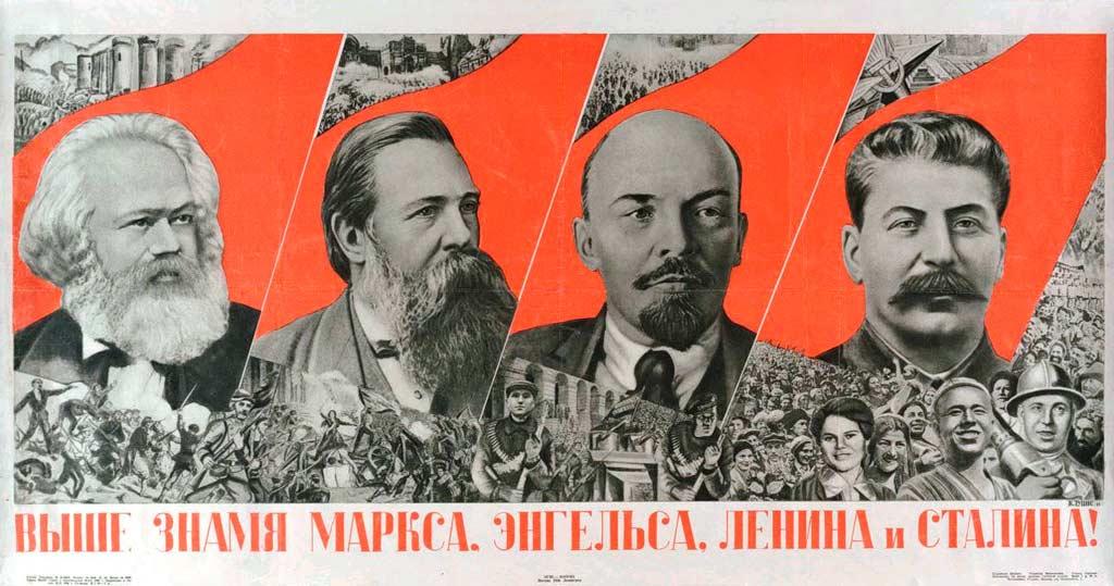 Маркс и Энгельс краткая биография Русская историческая библиотека Маркс Энгельс Ленин Сталин