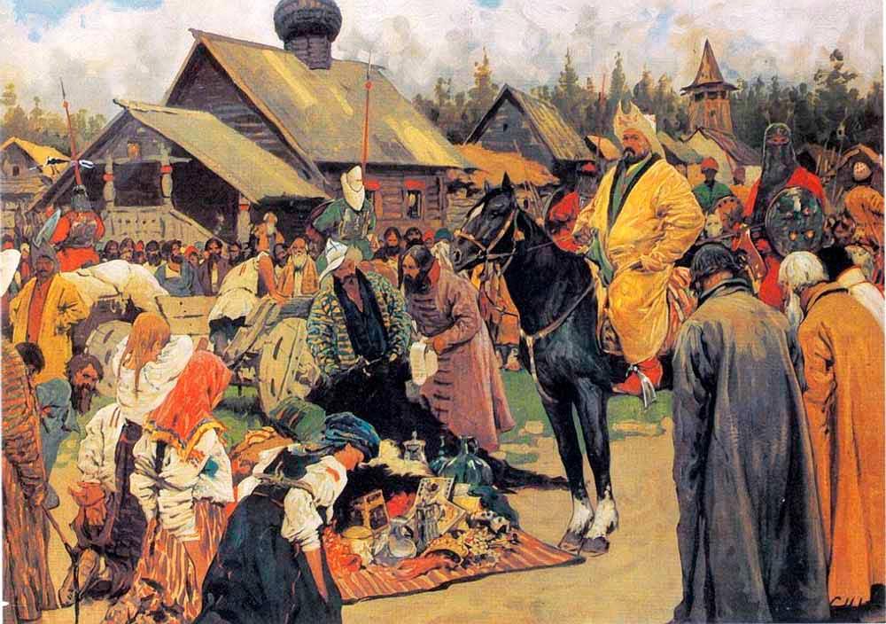 История России  Русская историческая библиотека