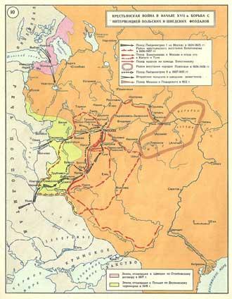 Столбовский мир 1617