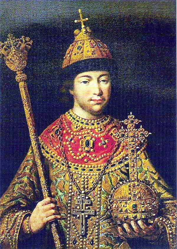 Image result for фото патриарх филарет и его сын михаил романов