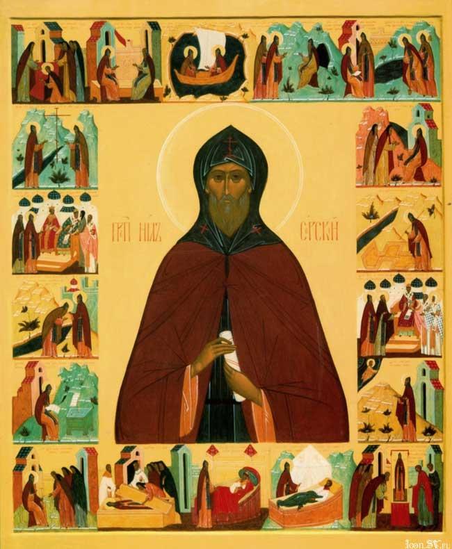 Нил сорский и иосиф волоцкий реферат 8016