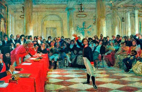 Пушкин на лицейском экзамене. Репин