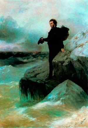 Пушкин. Море