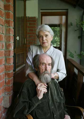 Александр Исаевич и Наталья Дмитриевна Солженицыны