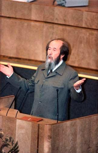 Солженицын во Думе