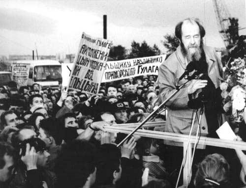 Солженицын, возвращение на родину